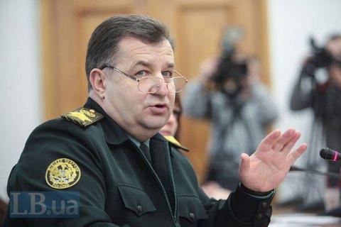 Полторак допустив звільнення 2/3 керівників Міноборони
