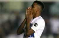 """""""Реал"""" покупает 17-летнего форварда за 45 млн евро"""
