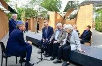 Перший національний меморіал жертв Голокосту відкрили у Нідерландах