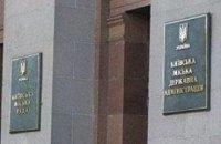 """""""Регионалы"""" не будут разводить посты мэра Киева и главы КГГА"""