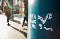 Кинофестиваль Docudays UA 2017 объявил победителей