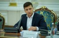 """Зеленский предложил направить полученные от """"Газпрома"""" $2,9 млрд на дороги и медицину"""