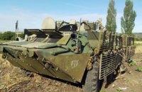 Нацгвардия захватила возле границы российский БТР