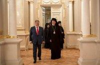 Порошенко: Україна отримала Томос