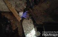 В многоэтажке Черновицкой области взорвалась граната, пострадала жительница квартиры
