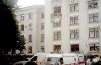 Миссия ОБСЕ в Украине: в Луганскую ОГА попала авиаракета