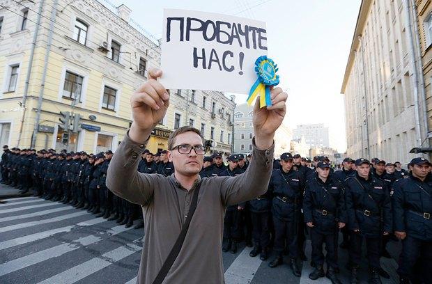 Участник Марша мира в Москве, 21 сентября 2014 года