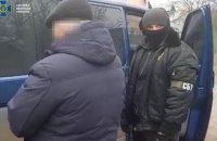"""СБУ затримала """"командира взводу розвідки """"ЛНР"""""""
