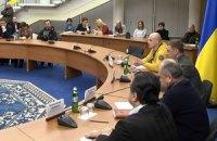 Люди Коломойского созывают вече в Днепропетровске