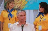 Бывшему чиновнику Киевской ОГА предъявили подозрение в растрате 10 млн гривен