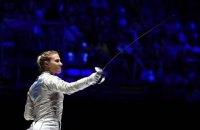 Харлан стала чемпіонкою світу з фехтування