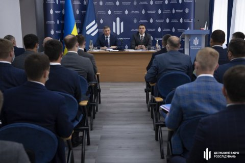 ДБР з початку року передало в бюджет майна на 1,734 млрд гривень