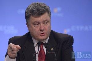Порошенко надеется, что новая Рада отменит депутатскую неприкосновенность