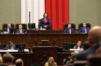 Спікером Сейму Польщі стала правнучка колишнього президента країни