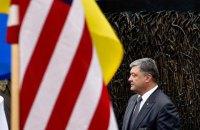 Порошенко не обсуждал законопроект об отмене АТО в ходе визита в США