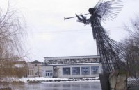 У місті Чорнобиль відкрили музей