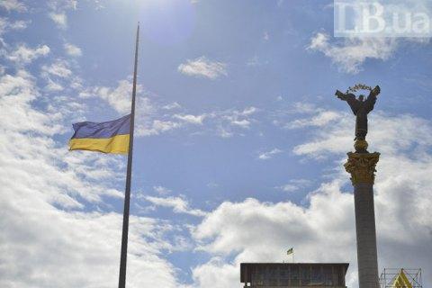 Влада Києва перенесла встановлення гігантського прапора на дніпровському схилі на 2019 рік