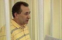 Пенитенциарная служба подтвердила выход из тюрьмы судьи Зварича