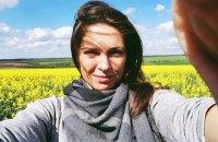 Подозреваемую в терроризме россиянку Леонову выпускают из СИЗО