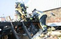 В центре Киева ликвидировали пожар на крыше жилого дома