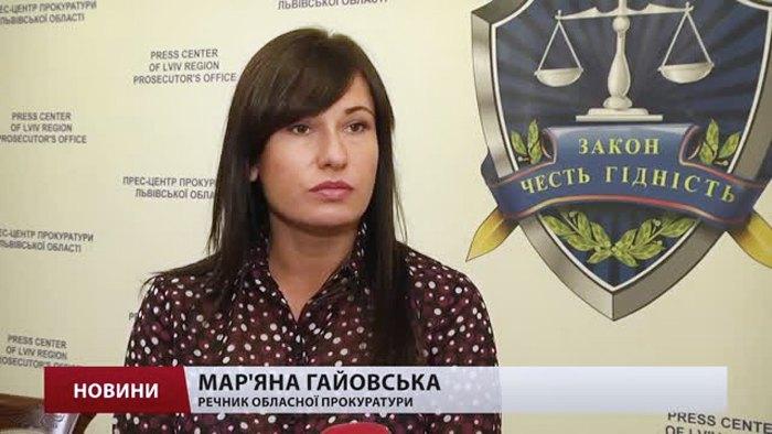 Мар'яни Гайовська-Ковбасюк