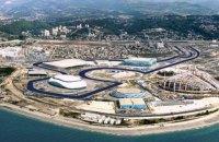 Формула-1 може втратити Гран-Прі Росії, замінивши етапом у Португалії