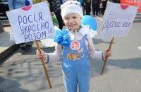 На Банковій закликали виокремити український варіант російської мови