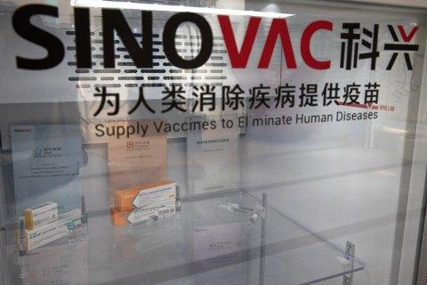 EMA почало перевірку китайської вакцини Sinovac, яку закупила Україна