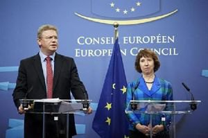 Сегодня Эштон и Фюле встретятся с украинскими чиновниками