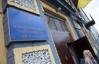 Суд по делу экс-беркутовцев согласился на экспертизу двух видео