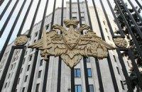В Минобороны РФ пояснили, как российские десантники оказались в Украине