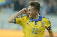 Сидорчук не сыграет против Испании