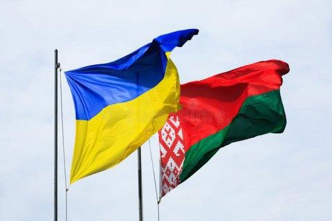 Украина и Беларусь проведут первый Форум регионов 25-26 октября