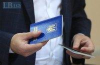 Кабмін підтримав виведення паспортів-книжечок з обігу