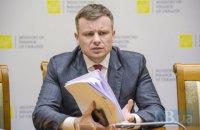 """Марченко назвав Саакашвілі """"шулером з великої дороги"""" у відповідь на закиди про корупцію"""