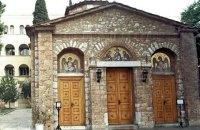 Синод Елладської церкви зробив крок до визнання ПЦУ