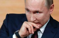 Путін: РФ шукатиме прийнятне рішення щодо транзиту газу, у тому числі для України