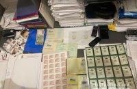 У Київській області викрили угруповання, яке підробляло документи для незаконного вивезення дітей за кордон