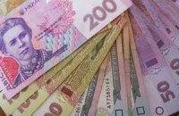 """""""Діра"""" в бюджеті за рік сягнула 65 млрд грн"""
