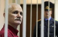Осужденный белорусский правозащитник получил премию Гавела