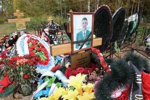Российское агентство назвало воинские части, солдаты которых воюют в Украине