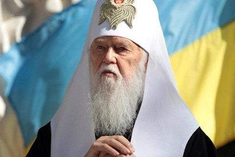 Украина получит Томос после объединения трех церквей