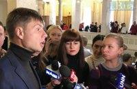 БПП пока не планирует забирать мандаты у Залищук, Лещенко и Найема