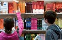 """Сеть книжных магазинов """"Буква"""" подала на банкротство"""