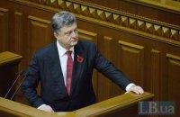Порошенко: для Украины Вторая мировая война началась в марте 1939 года