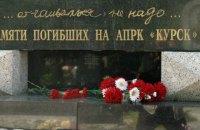 """Конструктор підводного човна """"Курськ"""" помер у Петербурзі"""