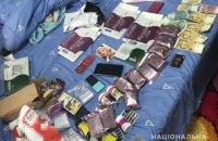 Киевская полиция раскрыла схему продажи наркотиков под видом препаратов для похудения
