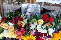 Богдана Ступку поховали на Байковому кладовищі