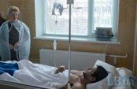Богатырева посетила в больницах пострадавших Майдана