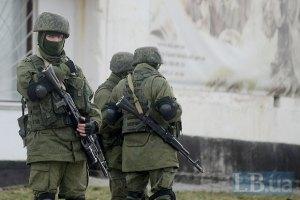 В Симферополе при штурме военного объекта ранен в шею украинец (Обновлено)